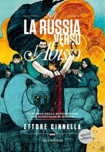 1917. La Russia verso l'abisso - Ettore Cinnella
